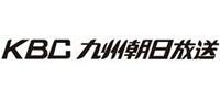 KBC九州放送